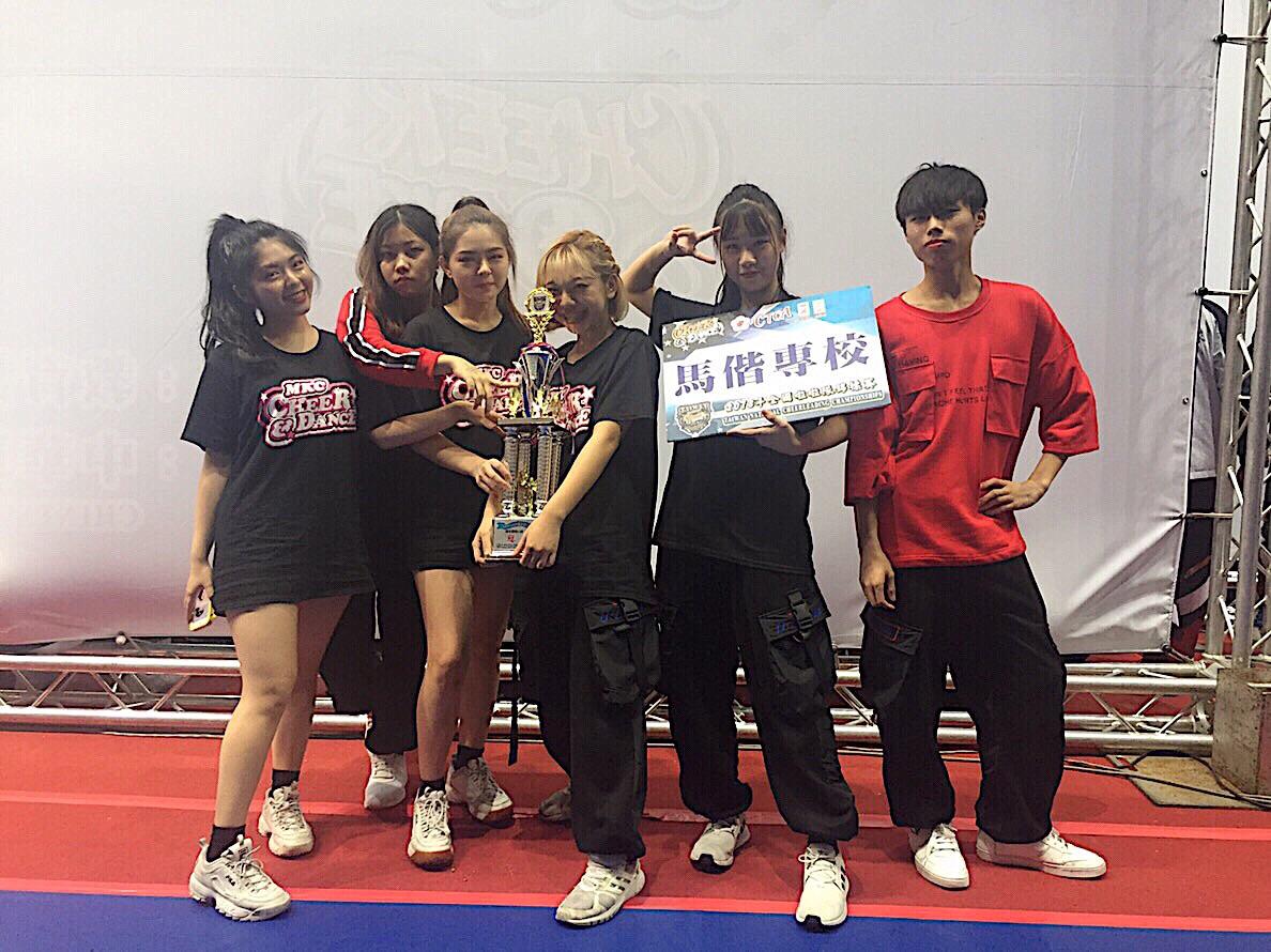 恭喜本校啦啦隊參加2018全國啦啦隊錦標賽榮獲嘻哈團體小組大專組冠軍!!~