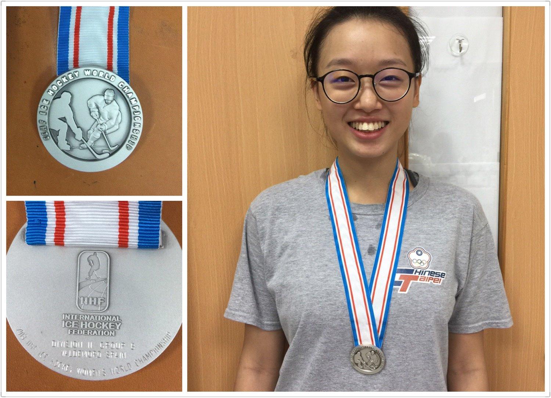 恭賀視光學科4年1班黃敏娟同學榮獲「2018IIHF女子冰球世界錦標賽」亞軍